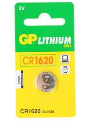 Батарейка GP CR1620-7C1