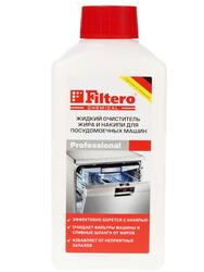 Средство для чистки посудомоечных машин Filtero 705