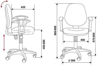 Кресло офисное Бюрократ CH-725AXSN серый