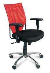 Кресло офисное ДЭФО TRENTA черный, красный