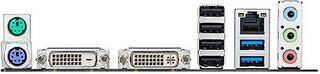 Плата ASUS LGA1155 P8Q77-M2 Q77 4xDDR3-2200 PCI-Ex16 DVI 8ch 4xSATA 2xSATA3 RAID 4xUSB3 GLAN mATX