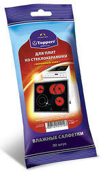 Салфетка Topperr 3621