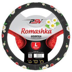Оплетка на руль PSV ROMASHKA черный