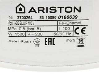 Водонагреватель Ariston ABS BLU R 100 V