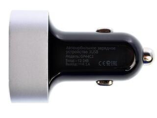 Автомобильное зарядное устройство Deppa 11310