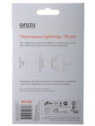 Переходник Ginzzu Lightning 8-pin - 30-pin белый