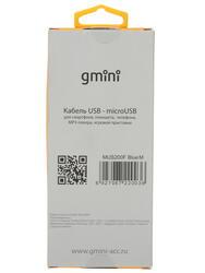 Кабель Gmini mCable MUS200F-M USB A - micro USB