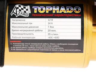 Компрессор для шин Торнадо-AC 580