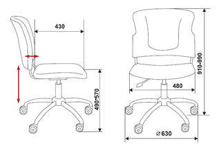 Кресло офисное Бюрократ CH-H322SXN синий