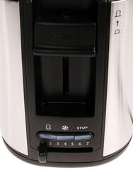 Тостер Philips HD2658/20 белый