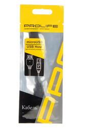Кабель Prolife USB A - micro USB