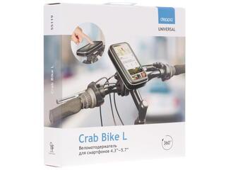 Велосипедный держатель Deppa Crab Bike L