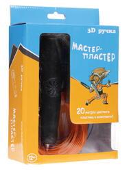 3D-ручка Мастер-Пластер