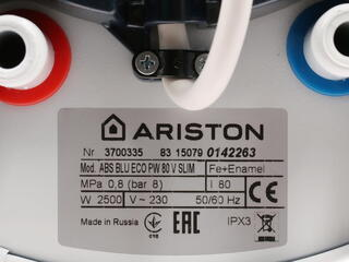 Водонагреватель Ariston ABS BLU ECO PW 80 V Slim