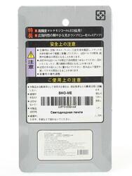 Светодиодная лампа Sho-me 1157-3 SMD