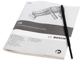 Дрель Bosch PSB 750 RCE