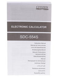 Калькулятор бухгалтерский Citizen SDC-554S