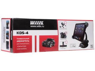 Автомобильный держатель Wiiix KDS-4