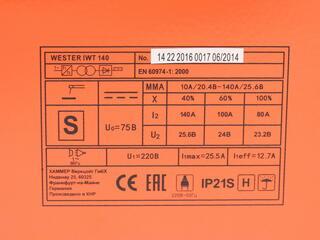 Сварочный аппарат WESTER IWT140