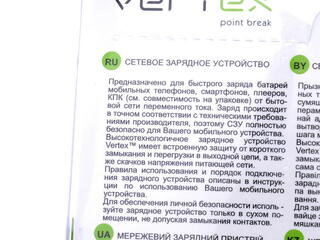 Сетевое зарядное устройство Vertex