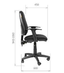 Кресло офисное Chairman CH661 черный