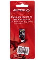 Лапка Astralux DP-0023