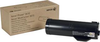Картридж лазерный Xerox 106R02723