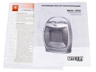 Тепловентилятор Mystery МСН-1002