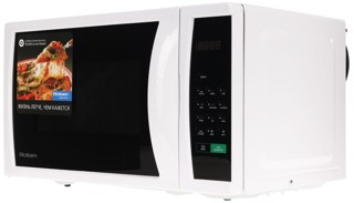 Микроволновая печь Rolsen MS1770SC белый
