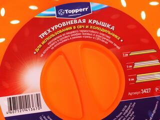 Крышка Topperr 3427