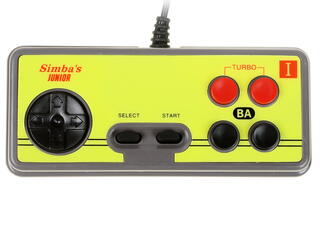 Игровая приставка Simba's Junior 2500 + 2500 различных игр