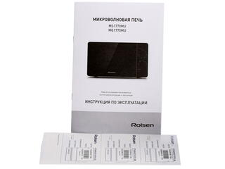 Микроволновая печь Rolsen MS1770MU черный