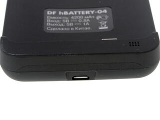 Чехол-батарея HBattery-04 черный