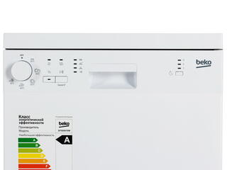 Посудомоечная машина BEKO DFS05010W белый