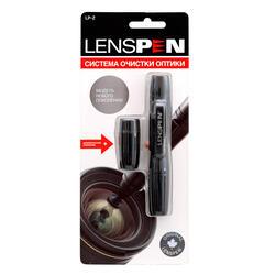 Чистящая ручка Lenspen Original Plus LP-2