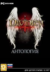 """[154408] Игра """"Divinity. Антология (русская версия)"""" DVD-box"""