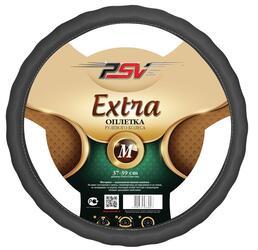 Оплетка на руль PSV EXTRA Fiber серый