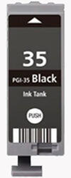Картридж струйный Canon PGI 35