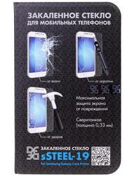 """4.5"""" Защитное стекло для смартфона Samsung Galaxy Core Prime"""