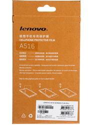 "4.5""  Пленка защитная для смартфона Lenovo A516"