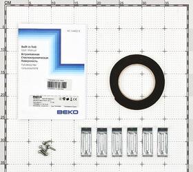 Электрическая варочная поверхность Beko HIC64402X