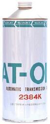 Трансмиссионное масло Suzuki (Orig.Japan) ATF 2384К 99000-22970