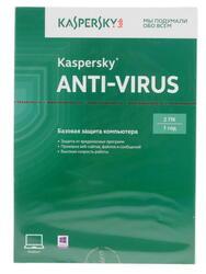 Антивирус Kaspersky Anti-Virus 2015