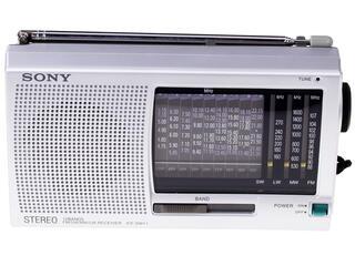 Радиоприёмник Sony ICF SW11S