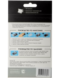"3.7""  Пленка защитная для смартфона Samsung Galaxy W"