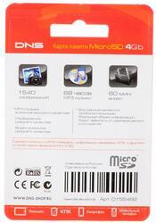 Карта памяти DNS microSDHC 4 Гб