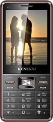 Сотовый телефон Keneksi X5 черный