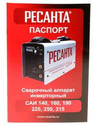 Сварочный аппарат Ресанта САИ 140
