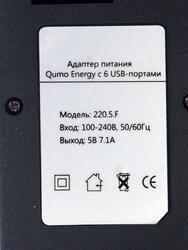 Сетевое зарядное устройство Qumo Energy 220.5 QPD-USB603-BL