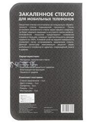 """5.3"""" Защитное стекло для смартфона Lenovo S860"""